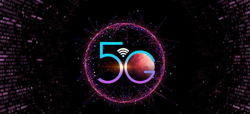 5G技术落地,将实现赋能更多的行业及产业