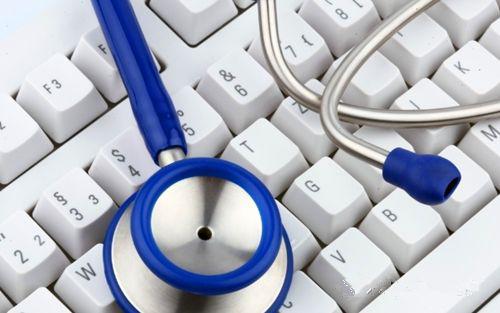 """""""互联网+医疗健康""""未来趋势分析"""