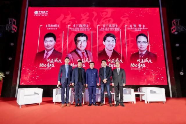 时代创信副总裁兼合伙人王兆羽先生